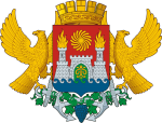 1280px-Coat_of_Arms_of_Makhachkala