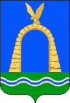 Coat_of_Arms_of_Bataisk_(Rostov_oblast)_(2003)