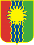 Coat_of_Arms_of_Bratsk_(Irkutsk_oblast)