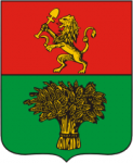 Coat_of_Arms_of_Kansk_(Krasnoyarsk_krai)_(1855)