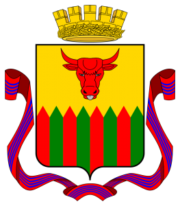 Coat_of_arms_of_Chita_(Zabaykalsky_Krai)_svg