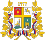 Coat_of_Arms_of_Stavropol_(1994)