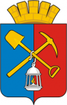 Coat_of_Arms_of_Kiselyovsk_(Kemerovo_oblast)
